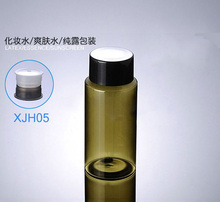 300pcs/lot  Top quality 100ML Capacity Liquid Push Down Oil Alcohol Dispenser Clear Bottle Container