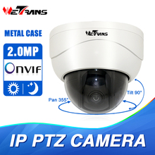 Mini IP PTZ Camera 1080P Metal Case Full HD 2.8-8mm 3X Zoom Lens 15m Infrared Night Vision Middle Speed Dome Camera PTZ IP(China)