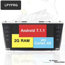 Android 7.1 HD 2G+32G car gps navigation dvd for Toyota camry 2008 2009 2010 2011 with 4G radio bluetooth Sat Navi Stereo Mp3(China)