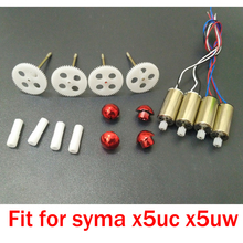 Syma X5UC X5UW Orginal Motor And Gear Replacement Propeller Cover Hat Spare Parts Kit Accessories For Helicopter Drone
