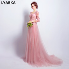 Pink Prom Dresses Custom Made Sexy V-neck Tulle With Flower Prom Dress Three Quarter Floor-length Cheap A-line Prom Dresses 2017