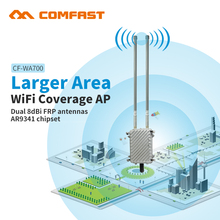 wi fi Wireless AP base station hotsport larger area wifi coverage router 300Mbps wi fi router with Dual 8dBi FRP wifi antennas(China)