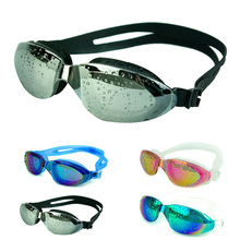Adult Women Men Professional Waterproof Glasses Anti-Fog UV Swimming Swim Goggles Adjustable Swimsuit Natacion Piscina