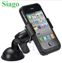 Siago fidget spinner Balck White Universal Car Windshield Mount Holder phone car holder For iPhone 5S 5 4S MP3 iPod GPS Samsung(China)