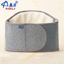 2017 Bamboo Charcoal Thicken Warm Cashmere Lumbar Support Brace Breathable Sport Protector Adjustable Back Waist Support Belt(China)