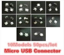 Buy 10Models 50pcs total Micro USB 5Pin jack tail sockect Micro Usb Connector port sockect samsung Lenovo Huawei ZTE HTC etc ELECTRONIC CO LIMITED) for $3.60 in AliExpress store