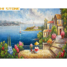 5D Diamond Embroidery Religion Oil Painting Full Display Wall Stickers Living Roon Decoration Coach Landscape Pictures 70130