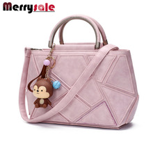 The new female bag 2017 Korean wave fashion polygon stitching personalized hard to carry a single shoulder Messenger bag