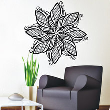 DCTOP Mandala Flower Wall Stickers Art Vinyl Self Adhesive Home Decor Indian Religious Pattern Wall Murals For Living Room