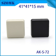 1 piece, 41*41*15mm szomk plastic small enclosure for electrical junction housing plastic casing for electronics pcb device box