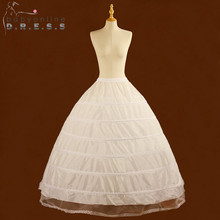 Jupon Mariage Adjustable 6 Hoops Ball Gown Bridal Wedding Petticoat Marriage 2018 Crinoline Underskirt Cheap Wedding Accessories(China)