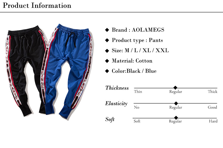 Aolamegs Pants Men Side Striped Pants Track Pants Male Trousers Elastic Waist Fashion High Steet Joggers Sweatpants Streetwear (1)