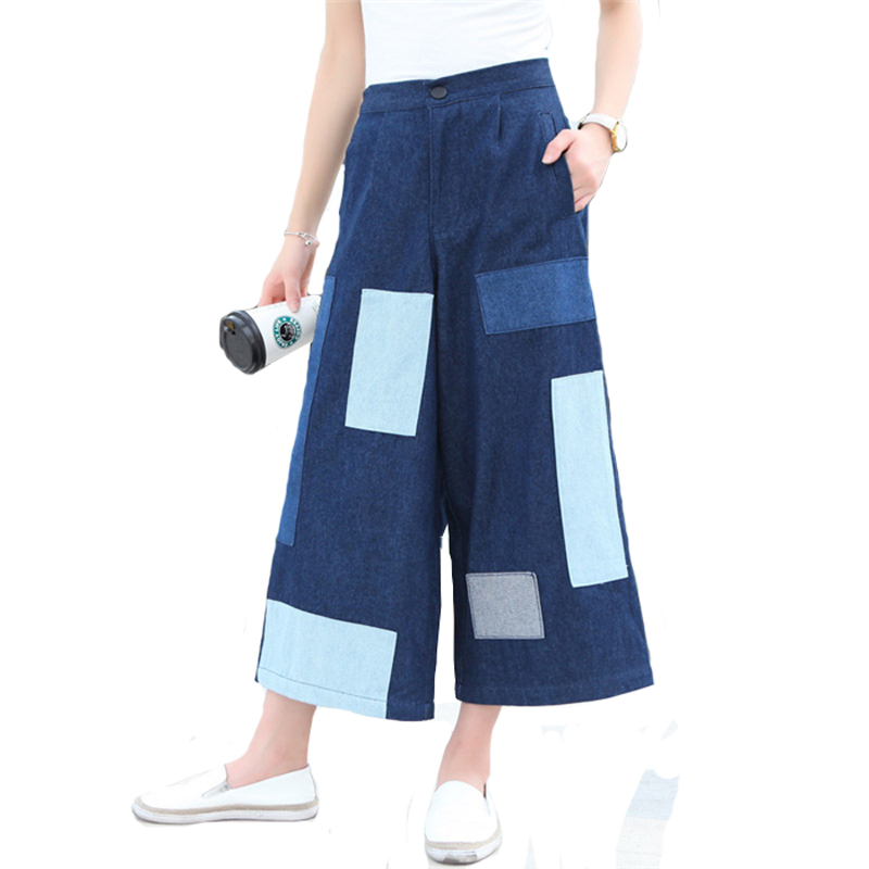 2017 New Fashion Hot Casual Jeans Womens Loose Denim Wide Leg Pants High Waist Patchwork Straight Jeans Trousers Plus SizeОдежда и ак�е��уары<br><br><br>Aliexpress