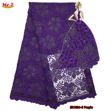 Buy Mr.Z African Guipure Lace Fabric 2017 Africain Guipure Chemical Lace Purple Nigerian Water Soluble Guipure Lace Wedding for $57.15 in AliExpress store