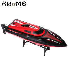 Skytech H101 2.4G 4CH Remote Control 180 Degree Racing Yacht Simulation Model RTR Version RC Boat Speedboat Children Kids Toy