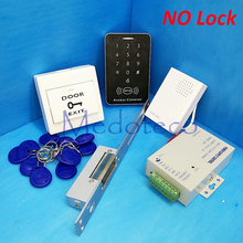 DIY RFID Door Access Control System Kit Set+ Electric Strike Lock+ID Card Keytags +Power Supply+Exit Button Door Security System