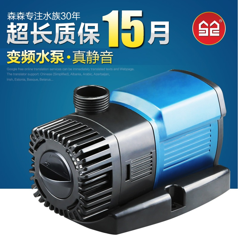 JT5800 Submersible,Hydroponic, Pond, Aquarium Pump  5.8L/H<br><br>Aliexpress