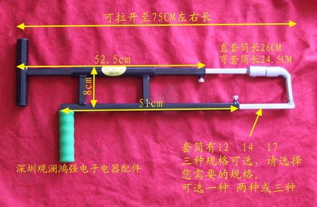 A/C portable repairing tool install wrench unload wrench spanner<br>