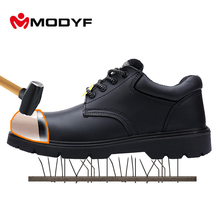 Modyf Army boots for Men oxford steel toe cap shoes Military outsole high quality leather breathable lining protective shoes(China)