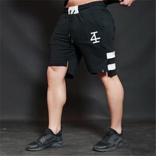 New logo quality men's shorts in the summer of 2017 other JOGGER shorts -- GASP fitness physical