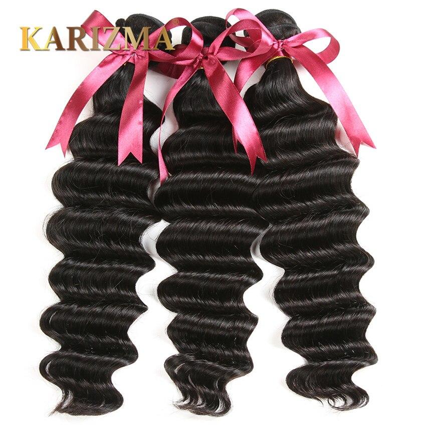 Top 10A Virgin Unprocessed Human Hai Peruvian Loose Deep Wave 3 Pcs Peruvian Loose Curly Hair Bundles Soft Loose Deep Curl Ocean<br><br>Aliexpress