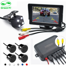 "GreenYi 3IN1 Car Parking Assistance System 4.3"" Car Rear View Monitor + Parking Radar Senseor Set + Backup Reverse Camera"