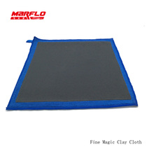 Magic Clay Cloth Towel Clay Bar Car Wash Paint Care Auto Care Cleaning Detailing Polishing Marflo Barilliatech(China)