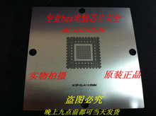N13P - GL - A1 N13P - GL2 - A1 N13P - GS - A2 steel net direct heating plant table  integrated circuit