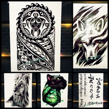 Spray Men Power Totem Temporary Tattoo Turtle Design Fake Flash Waterproof Tattoo Sticker, Women Body Art Tatoo Large Arm Sleeve(China)