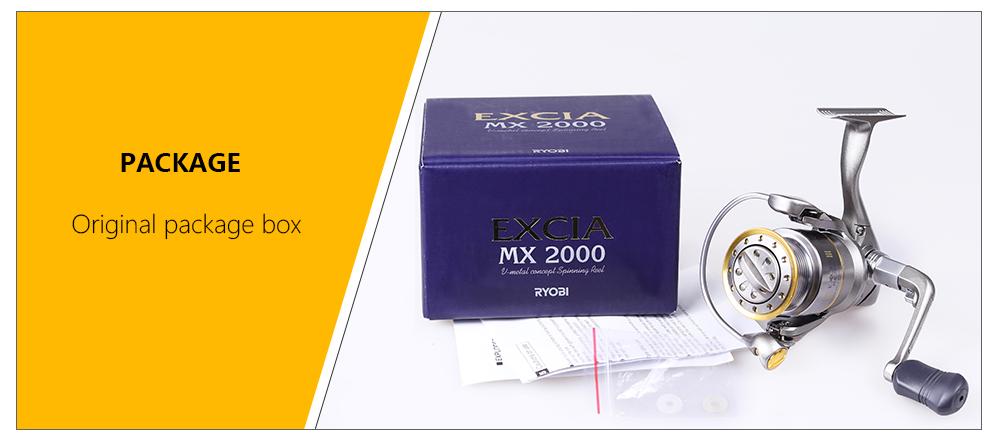6--i02134-EXCIA-MX2000_14