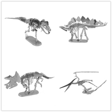 Ancient overlord Jurassic Park Dinosaur series 4 styles Overlord dragon model 3D Metal assembled puzzle DIY WITH FASCINATIONS
