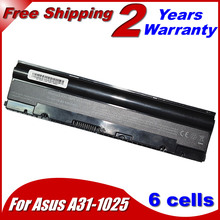 JIGU 5200mah 6 cells Laptop battery A31-1025 A32-1025  For asus Eee PC 1225 1215 1025 1025c 1025ce