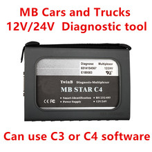2016 New Cost Effective Mb Star C4 for both Cars and Trucks Can use both C3 OR C4 software (without HDD/software)  free shipping