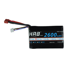 2pcs Short design HRB Wholesale Price lipo battery 3s 11.1V 2600mah 30C Max 60C For Helicopters Quadcopter RC Models