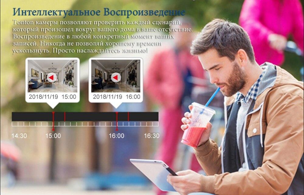 PLAYBACK-RUS