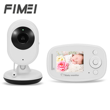 Fimei 2.4G Wireless Digital Video Baby Monitor with Night Vision Two-way Talk 2.4 inch LCD Display Temperature Detection