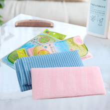 Korean  Towel Exfoliating Long Viscose Bath Back Scrub Viscose Bath Towel  30x90cm