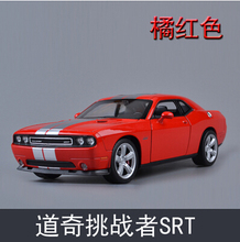 Dodge Challenger SRT WELLY 1:24  Fast and Furious American muscle car Original simulation car model Stripes Racing