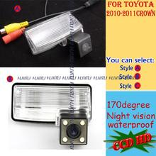 wireless wire car rear view camera kit for Toyota Crown 2010 2011 Toyota Corolla 2003 for sony CCD HD night vision waterproof(China)