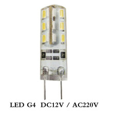 10 pcs/lot 3W Mini Silicon Lamp G4 LED Bulbs DC 12V 220V 230V LED Lamp LED G4 Lights Chandelier Lights G4 Crystal Spotlight