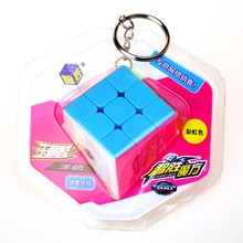 CuberSpeed Yuxin Mini 3x3 Keychain Cube stickerless pink KEYRING CUBE Magic cube Stickerless bright Speed cube(China)