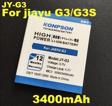 New Arrivals 3400mAh JY-G3 Mobile phone battery for Jiayu G3 G3S g3C G3T jiayu G3 battery global free shipping