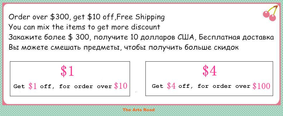 coupon code_