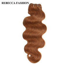 Rebecca remy Brazilian Body Wave Human Hair bundles 1 PC Medium Brown hair Weave for salon high ratio longest Hair PP 40%(China)