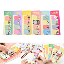 (20sheets*4/pc)Girl Memo Pad Kawaii Diy Stationery Notebook Sticky Notes Paper Planner Stationary Stickers Planner(China)