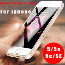 MLLSE For Apple iphone 5 5s 5c SE Tempered glass Screen Protector for iPhone5s 2.5d 9h Safety Protective Film on I5 I5S I5C(China)
