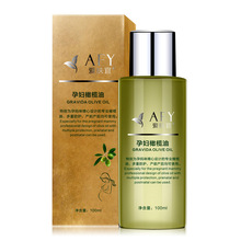 AFY Oil Stretch Marks Maternity Essential Oil Skin Care Treatment Cream For Stretch Mark Remover Obesity Postpartum Repair