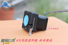 stepper motor peristaltic pump large flow rate mini anti-corrosion pump vacuum priming dosing pump 0-140ml/ min by GROTHEN