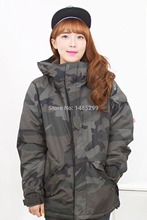 "New Edition ""Southplay"" Winter Ski & SnowBoard Water Resistant"" Wood Land Camo Military Jacket"