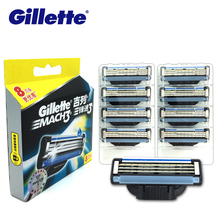 Gillette Original Genuine New Mach3 Mens Face Care 8pcs Manual Shaving Razor Blades Mach 3 Beard Safety Shave Blade For Men(China)